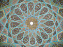 Hafez-tomb-roof