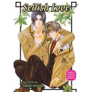 Selfish-Love-manga-yaoi